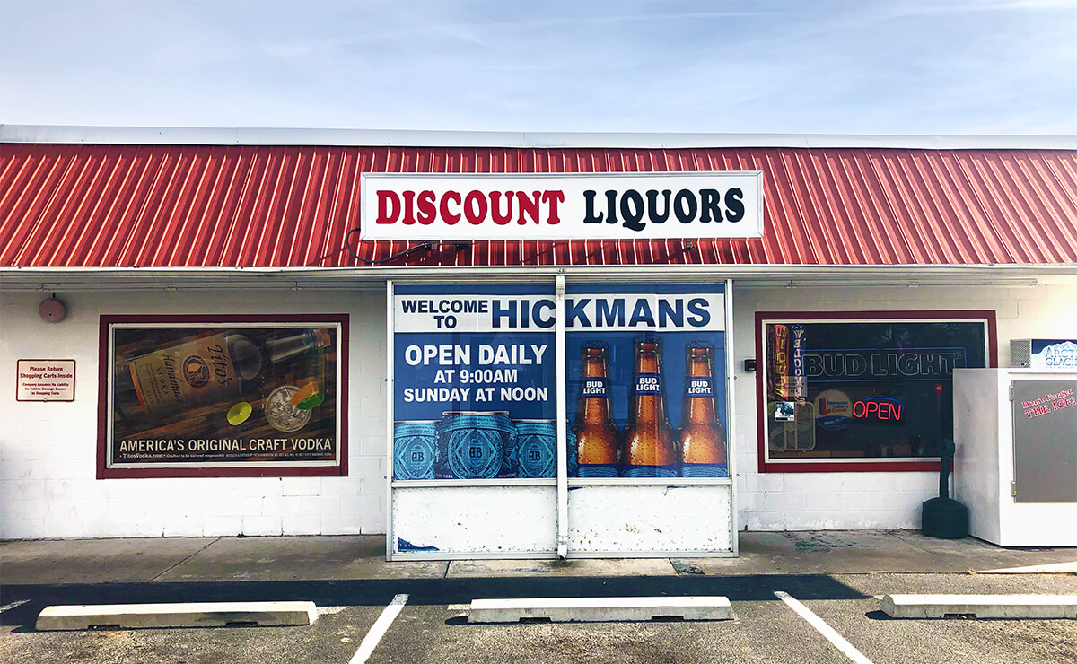 discount liquors exterior photo hickmans